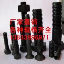 供應用于批發的M12*70全螺紋螺栓生產廠家  南京螺栓專業生產廠家圖片