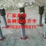 供应用于8.8级的花篮螺丝M20*50碳钢螺栓批发 美制螺栓带螺母价格