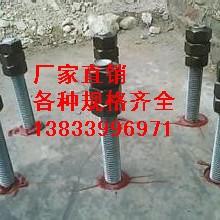 供应用于8.8级的花篮螺丝M20*50碳钢螺栓批发 美制螺栓带螺母价格批发