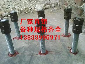 花篮螺丝M20*50碳钢螺栓批发图片