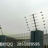 供应电子围栏,厂家直销