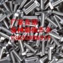 供应用于管道连接法兰的M30*110单头螺栓带螺母 国标8.8级碳钢螺栓批发厂家