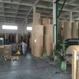 上海牛皮纸定制、生产厂家、批发、报价【上海赣福工贸有限公司】