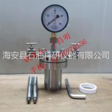 供应反应釜/反应器/海安石油仪器/石油科研仪器