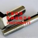 六角螺栓M27*80批发价格图片