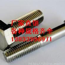 供应用于Q235的M30*110全螺纹螺栓 德标紧固件螺栓专业生产厂家批发