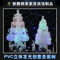PVC立体发光创意圣诞树