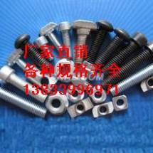 供应用于国标的M36*200碳钢建筑用螺栓 拉紧螺栓 镀锌螺栓专业生产厂家