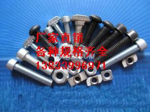 M36*200碳钢建筑用螺栓图片