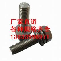 供应用于20#的建筑用螺栓M22*150 镀锌螺栓报价 河北紧固件厂家