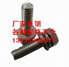 法兰用螺栓M42*190图片/法兰用螺栓M42*190样板图 (3)