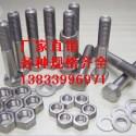 供应用于20#的拉杆型螺栓M22*100 不锈钢304螺栓专业生产厂家