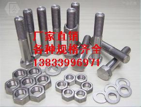 12.9级单头螺栓M27*100图片