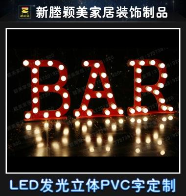 特大号 LED彩色发光立体图片/特大号 LED彩色发光立体样板图 (1)