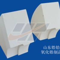 淄博锆铪供应水泥窑用氧化锆砖