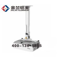 供应用于铝型材的金兰投影器组件系列铝型材批发