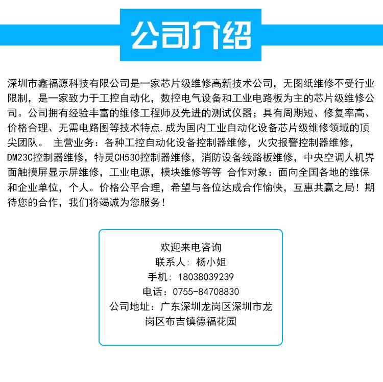 深圳特灵图片/深圳特灵样板图 (3)