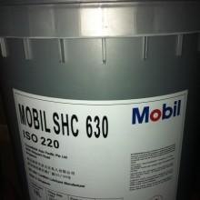 供应全国美孚格高30合成循环齿轮油/供应Mobil美孚格高Glygoyle22,30,11合成循环/齿轮油批发