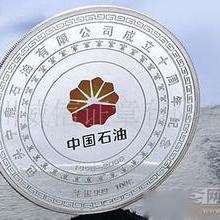供应高档金属徽章胸章纪念币纪念章定制