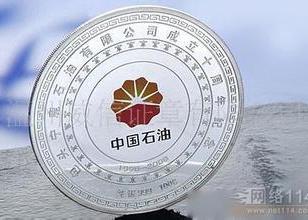 高档金属徽章胸章纪念币纪念章定制图片