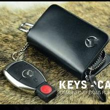 供应真皮汽车钥匙硅胶钥匙包奥迪钥匙包批发