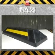 供应广西橡塑挡车器 橡塑车轮挡车器 地下车库定位器 挡车器 定位器 承压力20吨