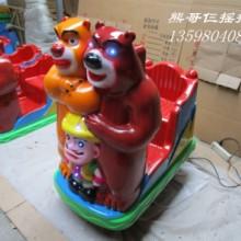 郑州广场投币摇摇车电动玩具游戏机送货上门批发