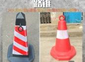 供应广西路锥 尖头方锥(带耳朵) 提环方锥 橡胶路锥 公路隔离塑料路锥厂家