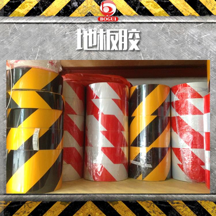 供应广西地胶板 pvc舞蹈房专用地胶 防滑防火防水耐磨塑料地板胶厂家直销