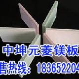 供应淮北新型建材公司生产的玻镁板装饰板