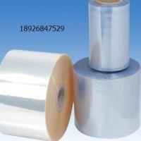 供應長安PVC熱縮膜廠家環保PVC收縮膜PVC收縮袋熱收縮膜POF收縮膜PVC收縮膜 图片 效果图