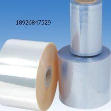 供应长安PVC热缩膜厂家环保PVC收缩膜PVC收缩袋热收缩膜POF收缩膜PVC收缩膜批发
