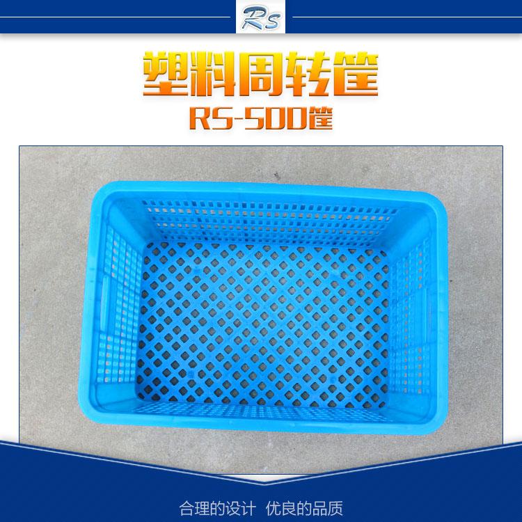 供应常州塑料周转筐 RS-500筐 方形塑料周转箱 塑料周转筐厂家