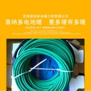 辽宁电地暖安装远红外电暖气施工图片