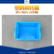 供应广东塑料周转箱 塑料物流箱子 周转工具箱 汽车配件专用箱塑料箱厂家批发