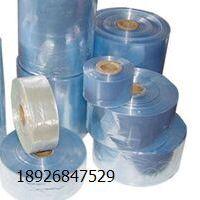 供应环保收缩膜厂家PVC收缩膜PVC热收缩膜POF收缩膜收缩膜厂印刷PVC收缩膜