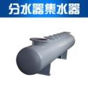 供热公司用的分水器集水器图片