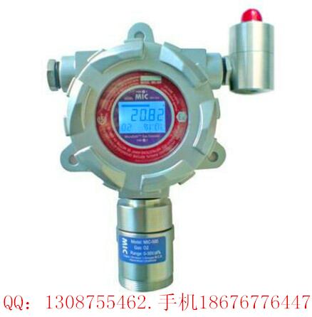 供应臭氧O3传感器报警器探测器变送器