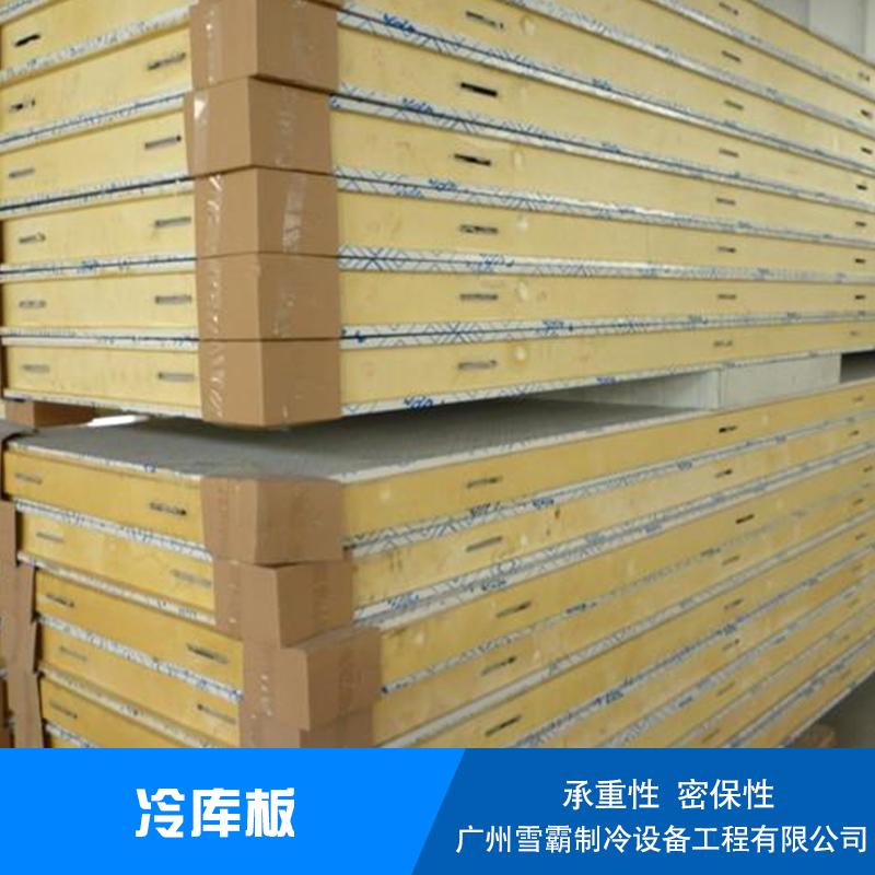 供应冷库板聚氨酯板 聚氨酯夹芯板 聚氨酯复合板 聚氨酯彩钢