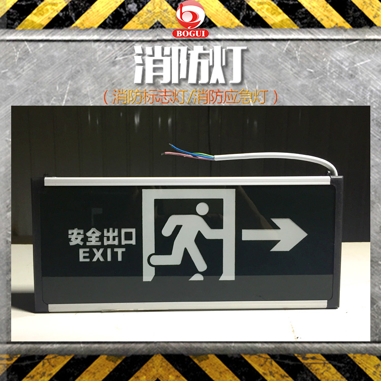 供应广西消防灯 消防应急照明灯 消防标志灯 led应急灯 双头应急照明灯厂家直销