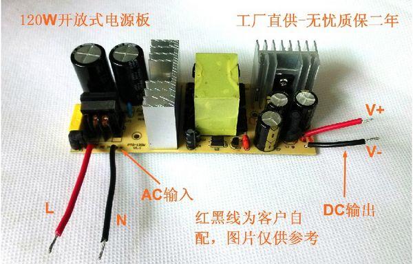 供应用于台灯调光|微针调速|护膝调温的深圳优质台灯调光电源批发