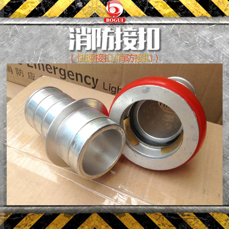 供应广西消防接扣 快速接扣 内扣式管牙接扣 水带接口 KDK65卡式快速接扣 消防器材厂家
