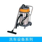 供应吸尘器,吸尘器批发,高压洗车吸尘器,洗车设备吸尘器
