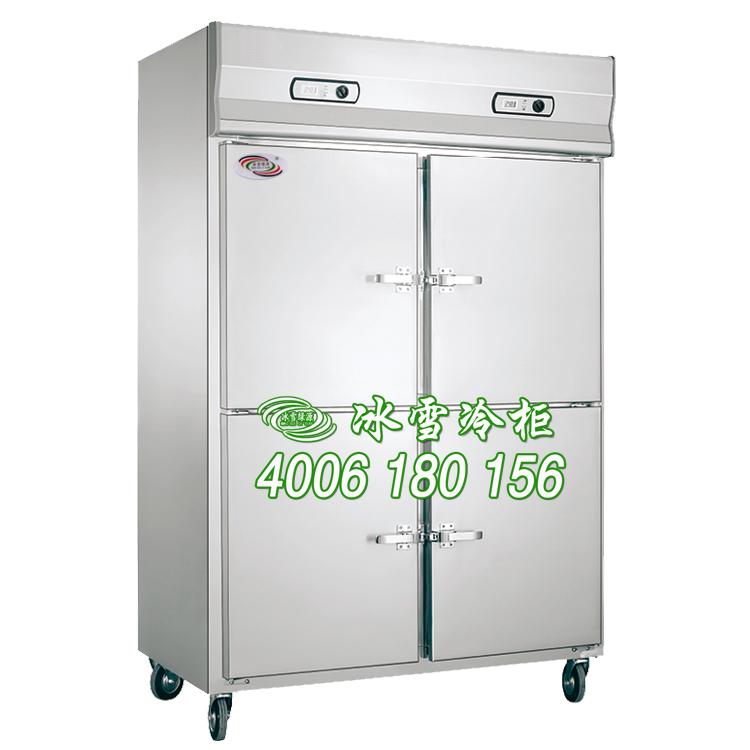 供应四门冰柜,厨房冷藏冷冷冻柜,酒店不锈钢冷柜,保鲜柜
