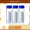 供应合肥葡萄糖粉生产厂家批发 葡萄糖粉销售