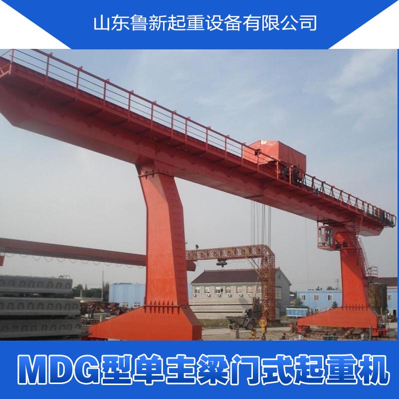 供应河北16吨20吨32吨单梁龙门吊  L型单主梁门吊厂家