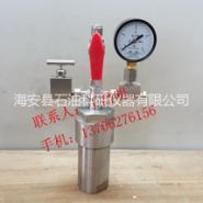反应器、反应装置、反应釜图片