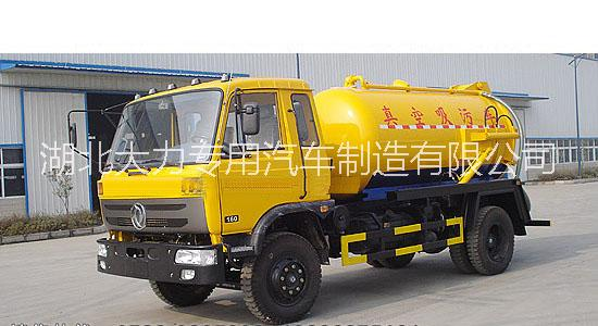 供应专用吸污车 用于环卫 厂家直销