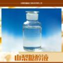 供应用于-的安徽山梨糖醇液生产厂家批发 优质山梨糖醇液销售