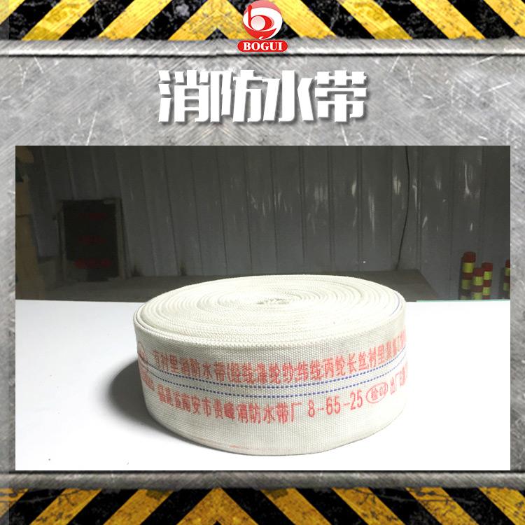 供应广西消防水带 PVC消防水带 8型水带 高压水带输水带 消防器材厂家直销